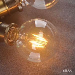 LED電球 エジソン電球 レトロな電球 口金E26 G95 6W 8個入り