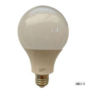 LED電球 12W 960LM 360°SMD 昼光色 AC85-265V 3個入り