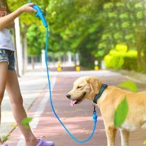 ペットリード 牽引ロープ LED発光 USB充電式 視認性抜群 事故防止 夜の散歩 お出かけ