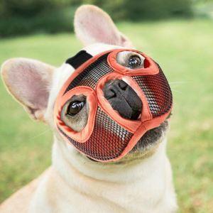 犬のマズル 犬用マスク 防止口輪 拾い食い 無駄吠え 噛み防止 通気 メッシュ 犬外出便利グッズ