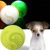 ペットおもちゃ 光るボール LEDボール 噛む 歯磨き 投げるおもちゃ ストレス解消