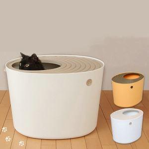猫トイレ 猫用トイレ ハーフカバー 飛び散り防止 クリーニング用品 防臭