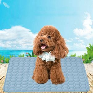 ペットマット ビスコースマット 夏用 暑さ対策 涼感 犬猫用 ベッド ひんやり
