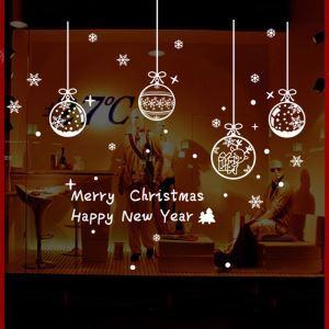 ウォールステッカー 転写式ステッカー PVCシール シート式 壁窓 剥がせる クリスマス柄 クリスマスボール