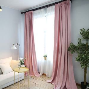 遮光カーテン オーダーカーテン 寝室 リビング ブラックシルク付 純色 3色 現代風(1枚)