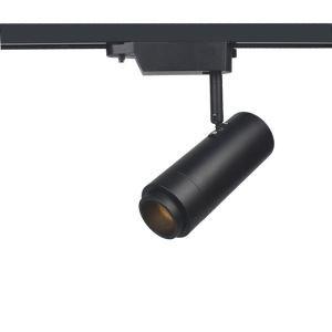 LEDスポットライト ダクトレール用照明 照明器具 店舗照明 玄関照明 LED対応 黒白色 簡単取付