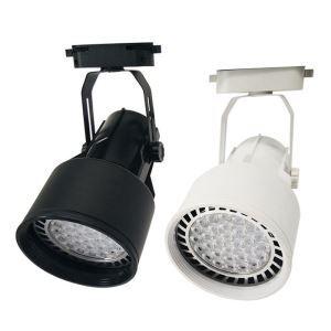 スポットライト ダクトレール用照明 照明器具 玄関照明 店舗照明 回転可能 黒白色 北欧風 簡単取付