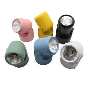 LEDスポットライト LEDシーリングライト 照明器具 玄関照明 更衣室照明 店舗照明 マカロン色