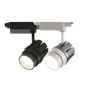 LEDスポットライト ダクトレール用照明 照明器具 玄関照明 店舗照明 LED対応 円形 黒白色 簡単取付