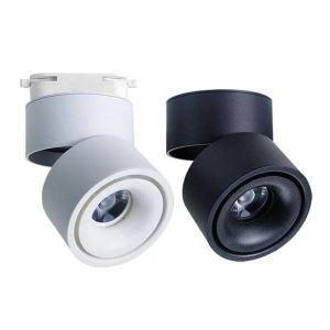 LEDスポットライト ダクトレール用照明 LEDシーリングライト 玄関照明 店舗照明 LED対応 折畳み 黒白色 簡単取付