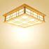 LEDシーリングライト リビング照明 照明器具 天井照明 ダイニング 寝室 和室和風 木目調 12畳 方形 LED対応 調光調色可能 JPL1025