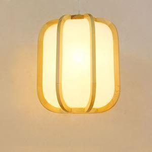 ペンダントライト 照明器具 リビング照明 店舗照明 天井照明 ダイニング 寝室 和室和風 木目調 1灯 JPL322