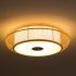 シーリングライト 照明器具 リビング照明 店舗照明 寝室照明 ダイニング 和室和風 竹 手作り編み 3灯/4灯 X04