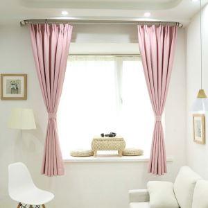 遮光カーテン オーダーカーテン リビング 寝室 純色 高密度生地 無地柄 オシャレ 1級遮熱カーテン(1枚)
