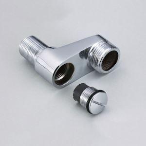 クランク 延長 水栓部品 クロム 水流調整可能 2個入り