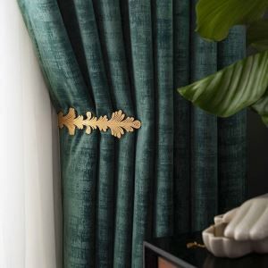遮光カーテン オーダーカーテン 無地 厚地 高遮光 断熱 リビング 寝室 豪華 北欧風 1級遮光カーテン(1枚)