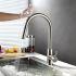 タッチスイッチ水栓 キッチン蛇口 台所水栓 引出し式水栓 冷熱混合栓 整流&シャワー吐水式 水栓金具