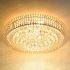 LEDシーリングライト クリスタル照明 天井照明 リビング照明 円形 オシャレ LED対応 LS89398