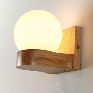 壁掛け照明 ウォールランプ 玄関照明 ブラケット 和風 北欧風 1/2灯