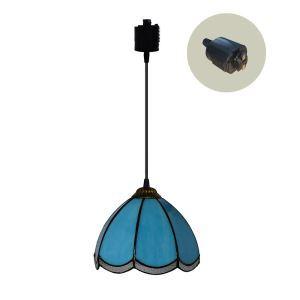 ペンダントライト ステンドグラスランプ ダイニング照明 店舗照明 ダクトレール用 簡単取付 D20cm 1灯 OFP6004