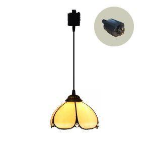 ペンダントライト ステンドグラスランプ ダイニング照明 店舗照明 ダクトレール用 簡単取付 D20cm 1灯 OFP6033