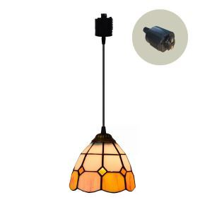 ペンダントライト ステンドグラスランプ ダイニング照明 店舗照明 ダクトレール用 簡単取付 D15cm 1灯 OFP6039