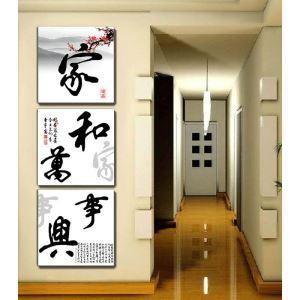 絵画 壁絵画時計 壁掛け時計 静音時計 アートパネル 壁飾り 家庭円満 3pcs オシャレ