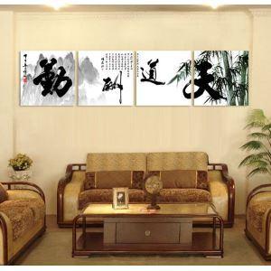 絵画 壁絵画時計 壁掛け時計 静音時計 アートパネル 壁飾り 天道酬勤 4pcs オシャレ