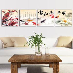 絵画 壁絵画時計 壁掛け時計 静音時計 アートパネル 壁飾り 家庭円満 4pcs オシャレ
