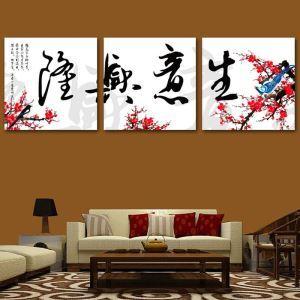 絵画 油彩画 アートパネル 装飾絵画 壁飾り 商売繁盛 プレゼント 3pcs オシャレ