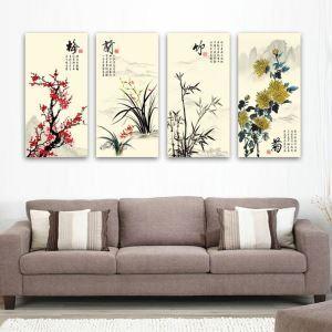 絵画 壁絵画時計 壁掛け時計 静音時計 アートパネル 壁飾り 梅蘭竹菊 4pcs オシャレ