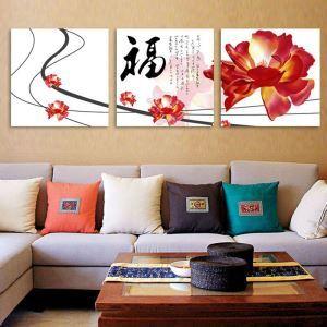絵画 壁絵画時計 壁掛け時計 静音時計 アートパネル 壁飾り 花 3pcs オシャレ