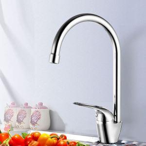 キッチン蛇口 台所蛇口 冷熱混合栓 シンク用蛇口 クロム 3344050