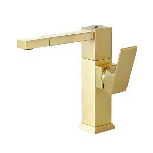 洗面蛇口 バス水栓 冷熱混合栓 水道蛇口 回転可能 ヘアラインゴールド H20.5cm