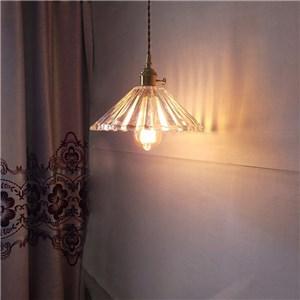 ペンダントライト リビング照明 ダイニング照明 寝室照明 玄関照明 ガラス 6畳8畳 傘型 つまみスイッチ付 1灯 LZ105