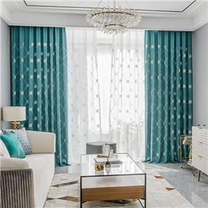 遮光カーテン オーダーカーテン 菱形柄 刺繍 北欧風 寝室 リビング オシャレ(1枚)