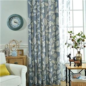 遮光カーテン オーダーカーテン 植物柄 捺染 北欧風 寝室 リビング オシャレ(1枚)