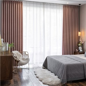 遮光カーテン オーダーカーテン 無地柄 北欧風 寝室 リビング オシャレ(1枚)