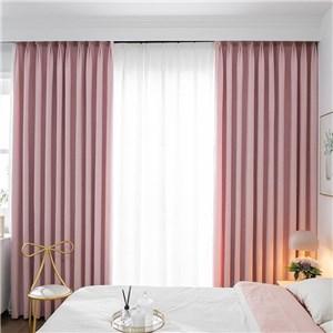 遮光カーテン オーダーカーテン 菱形柄 北欧風 寝室 リビング オシャレ(1枚)