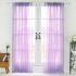 シアーカーテン オーダーカーテン UVカット 紫色 無地柄 レースカーテン(1枚) GT005