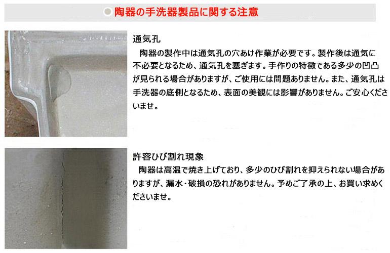 手洗い鉢 洗面ボウル 洗面台 手洗器 洗面ボール 陶器製 スクエア 排水金具&Sトラップ付 48.5cm 翌日発送